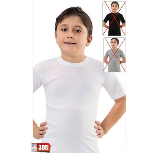 Παιδικό Αγορίστικο Φανελάκι Namaldi