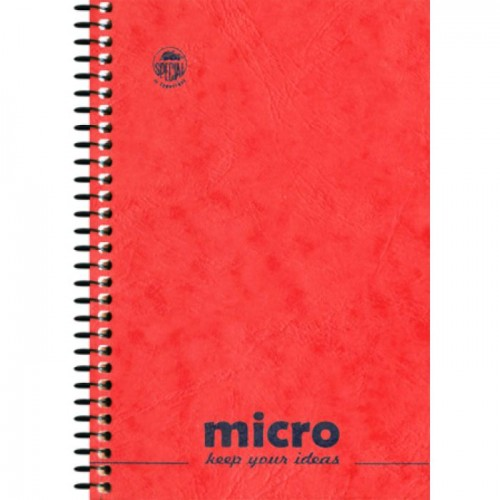 Μπλοκ σπιράλ Pressboard MICRO No3