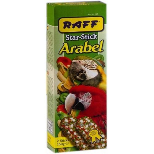 ΣΤΙΚ STAR ARABEL 8 ΠΑΚΕΤΑ