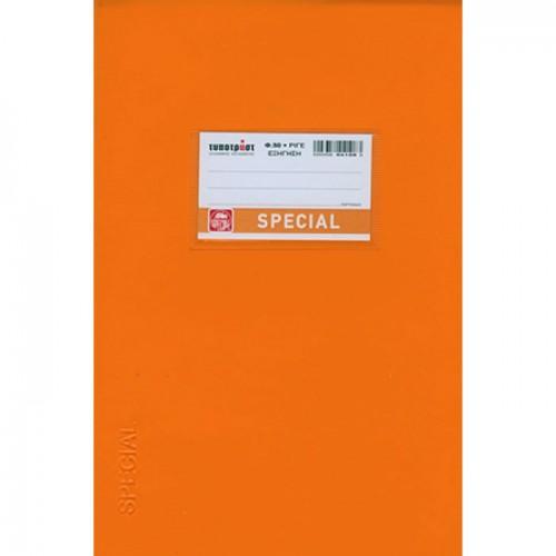 Τετράδιο SPECIAL Εξηγήσεις πορτοκαλί 17Χ25 50Φ