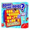 69-1591 Επιτραπέζιο Παιχνίδι Ποιος Είναι Ποιος 27x27cm